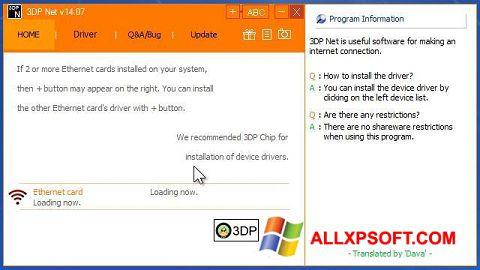 Capture d'écran 3DP Net pour Windows XP