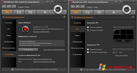 Capture d'écran Bandicam pour Windows XP
