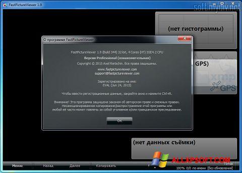 Capture d'écran FastPictureViewer pour Windows XP