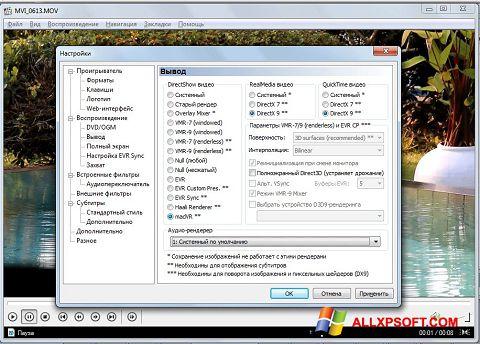 Capture d'écran K-Lite Mega Codec Pack pour Windows XP