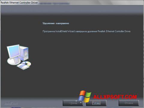 Capture d'écran Realtek Ethernet Controller Driver pour Windows XP