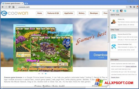 Capture d'écran Coowon Browser pour Windows XP