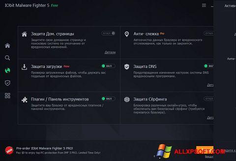 Capture d'écran IObit Malware Fighter pour Windows XP
