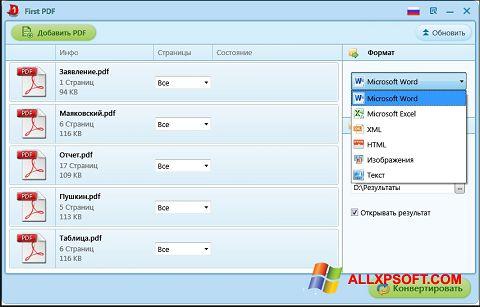 Capture d'écran First PDF pour Windows XP