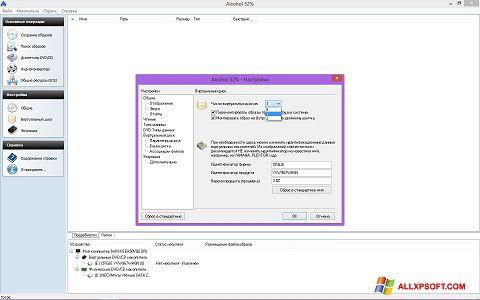 Capture d'écran Alcohol 52% pour Windows XP
