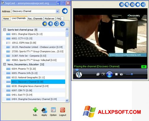 Capture d'écran SopCast pour Windows XP