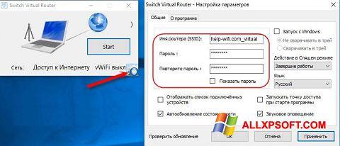 Capture d'écran Switch Virtual Router pour Windows XP