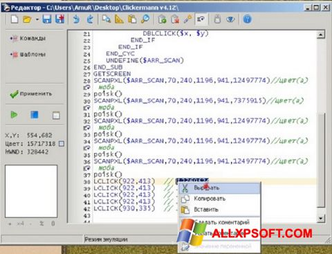 Capture d'écran Clickermann pour Windows XP
