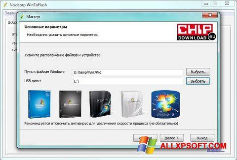 Capture d'écran WinToFlash pour Windows XP
