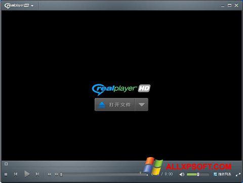Capture d'écran RealPlayer pour Windows XP