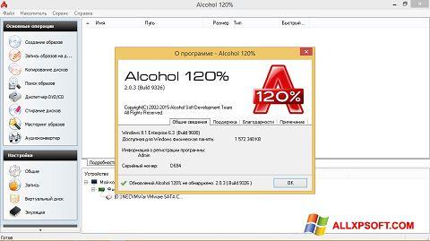 Capture d'écran Alcohol 120% pour Windows XP