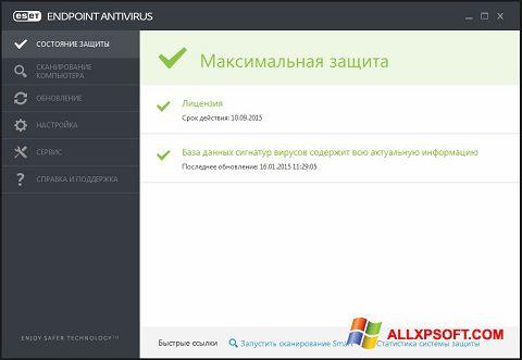 Capture d'écran ESET Endpoint Antivirus pour Windows XP