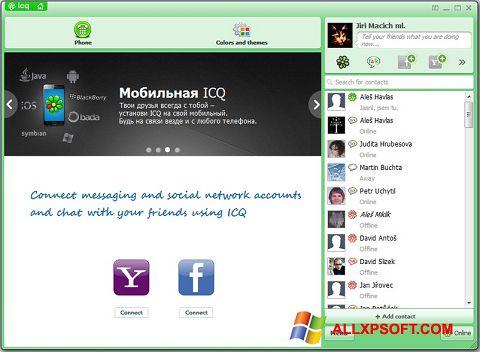 Capture d'écran ICQ pour Windows XP