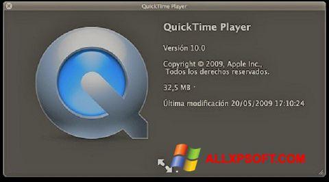 Capture d'écran QuickTime pour Windows XP