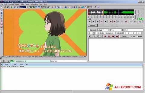 Capture d'écran Aegisub pour Windows XP