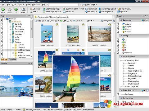 Capture d'écran ACDSee Photo Manager pour Windows XP