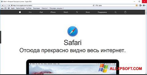 Capture d'écran Safari pour Windows XP