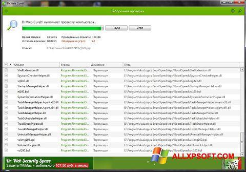 Capture d'écran Dr.Web pour Windows XP