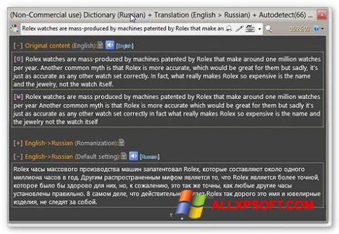 Capture d'écran QDictionary pour Windows XP