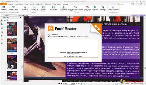 Capture d'écran Foxit Reader pour Windows XP