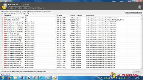 Capture d'écran Recuva pour Windows XP