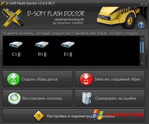 Capture d'écran D-Soft Flash Doctor pour Windows XP