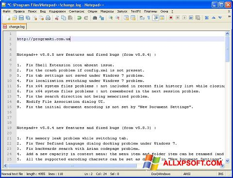 Capture d'écran Notepad++ pour Windows XP