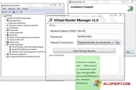 Capture d'écran Virtual Router Manager pour Windows XP